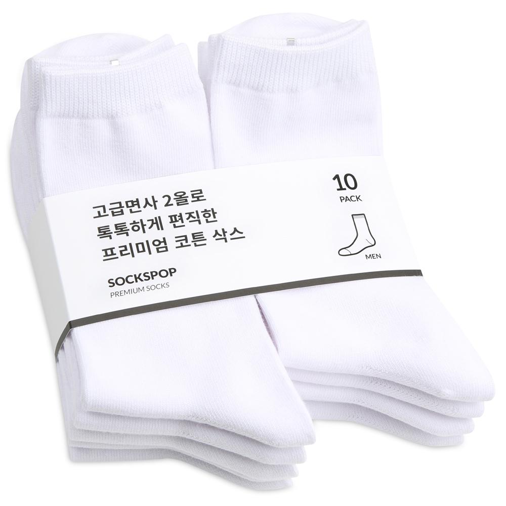 삭스팝 남성용 프리미엄 무지 장목 양말 10족