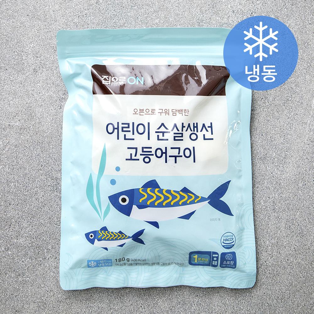 집으로ON 어린이순살생선 고등어구이 (냉동), 30g, 6개