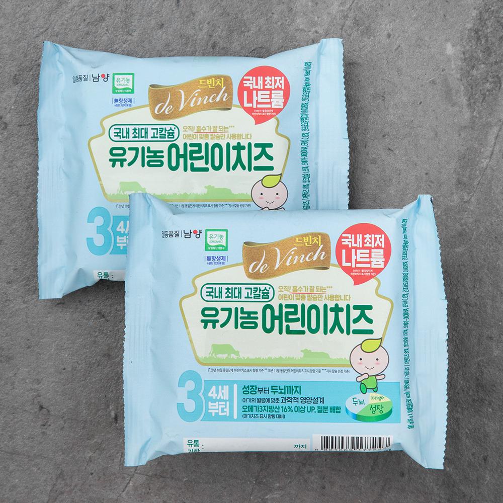 드빈치 자연방목 유기농 인증 어린이치즈 3단계, 치즈맛, 2개