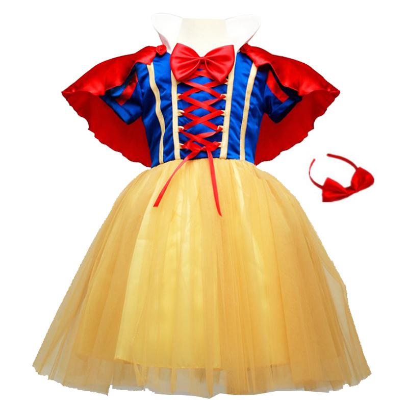 하마테 여아용 백설공주 드레스