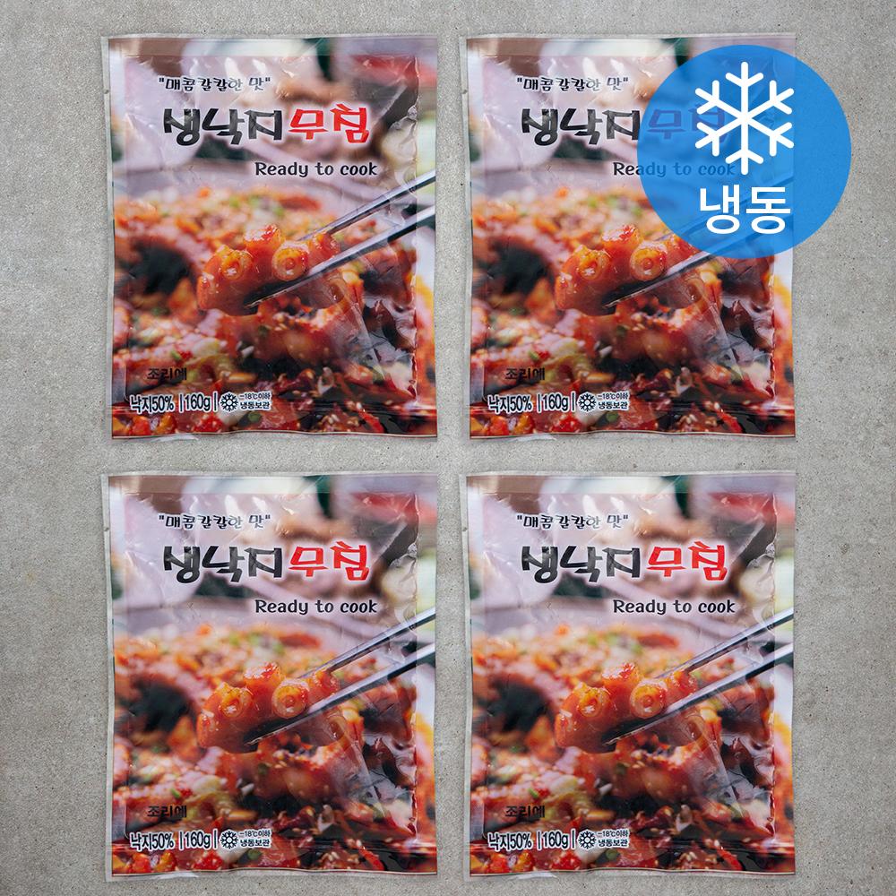 하남국민 낙지무침 (냉동), 160g, 4팩
