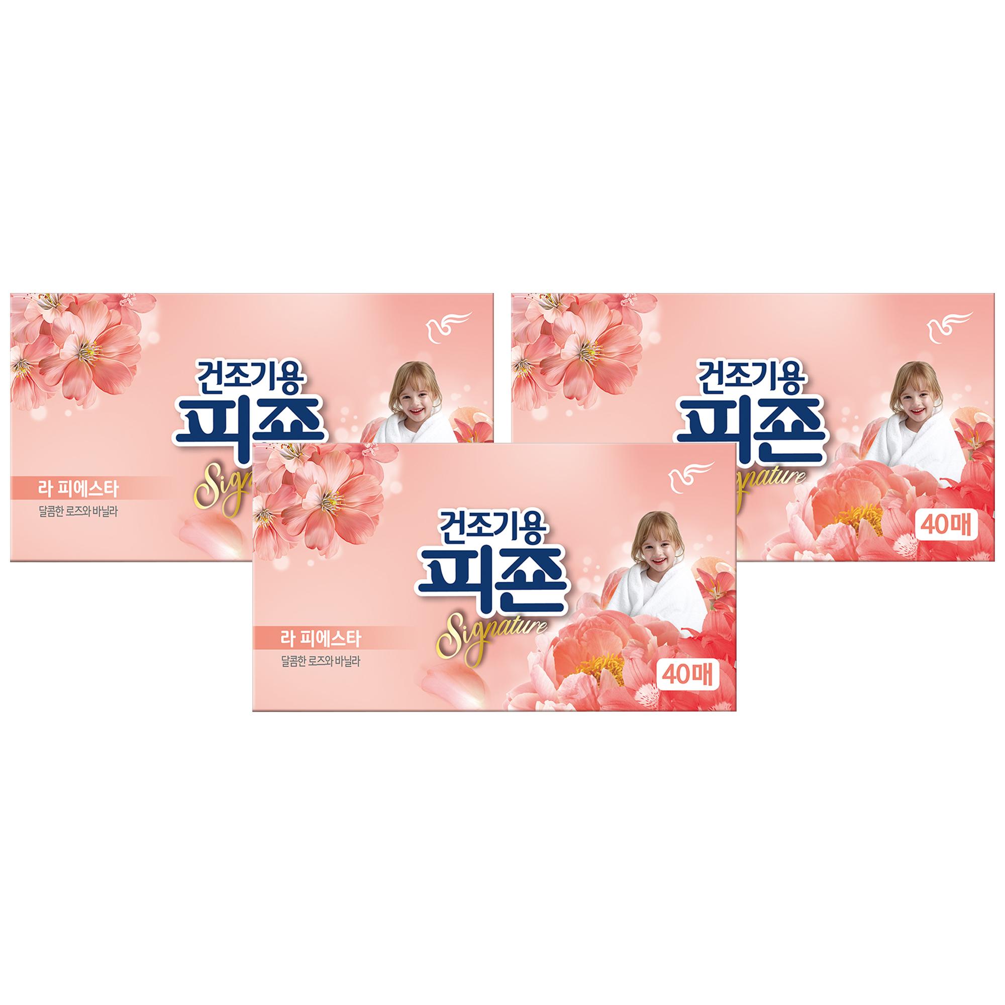 피죤 리치퍼퓸 시그니처 건조기용 시트형 섬유유연제 라 피에스타 본품 40p, 3개