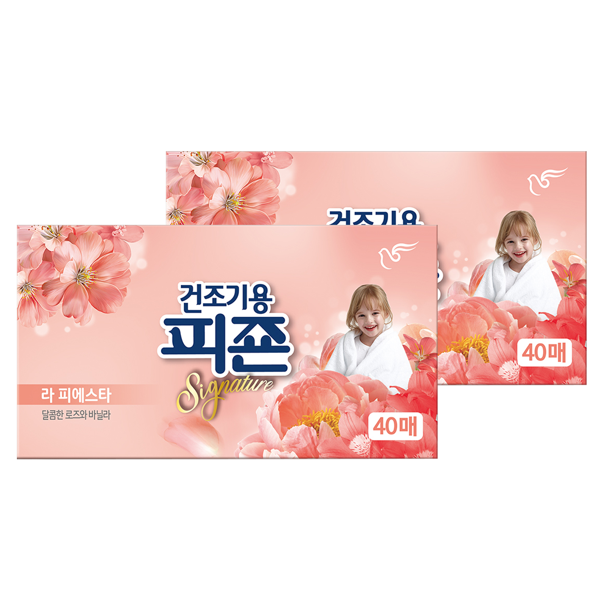 피죤 리치퍼퓸 시그니처 건조기용 시트형 섬유유연제 라 피에스타 본품 40p, 2개