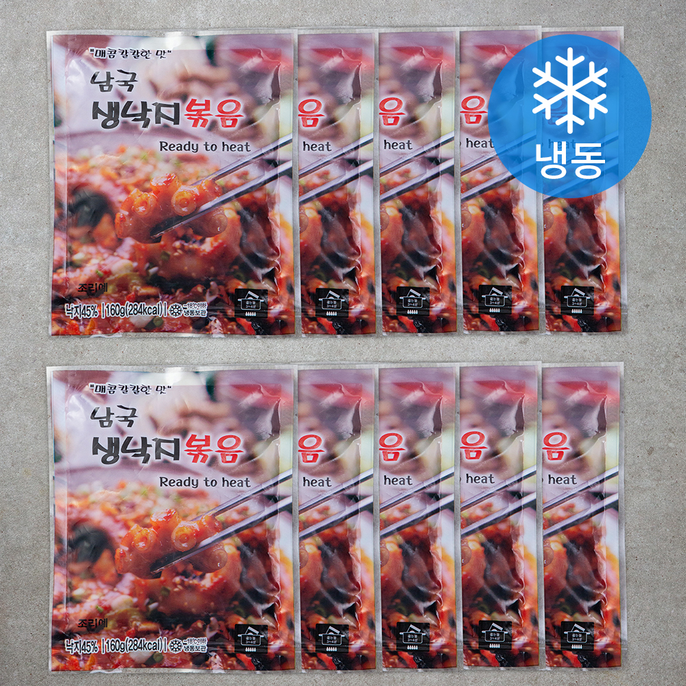 하남국민 낙지볶음 (냉동), 160g, 10팩