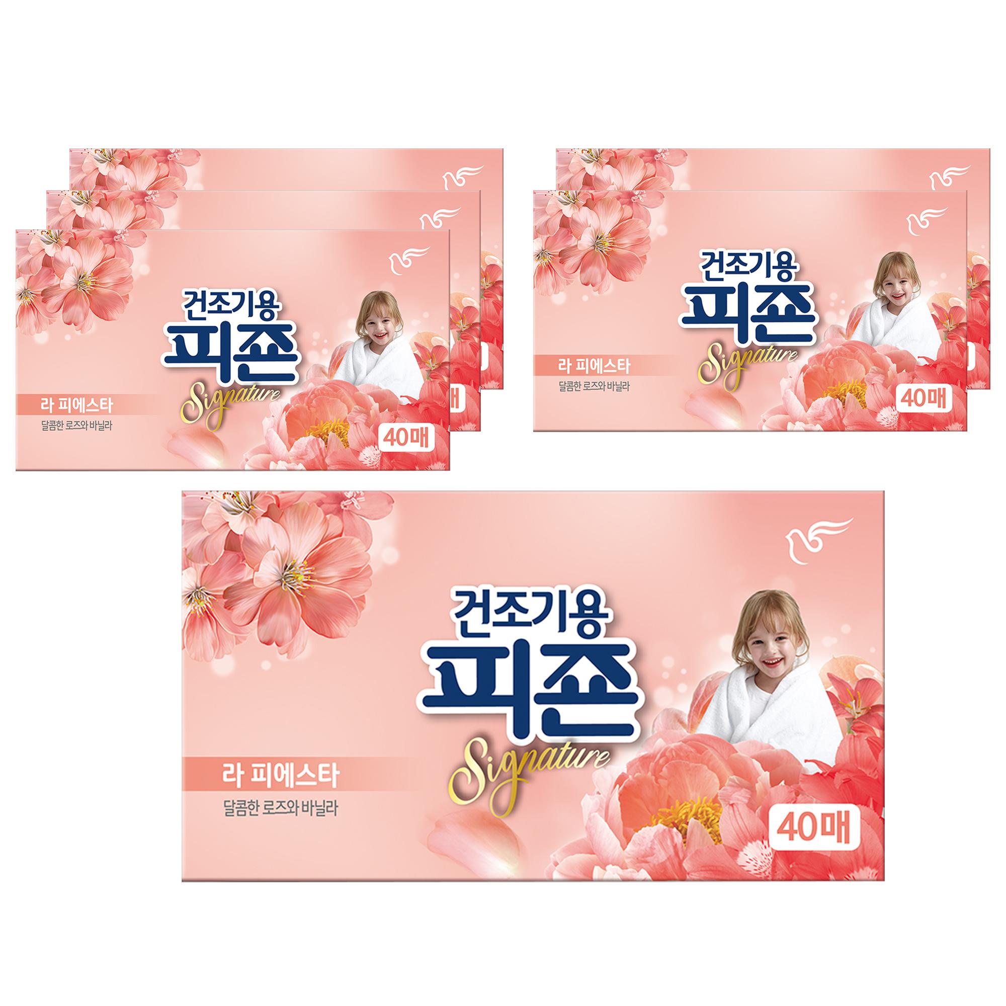 피죤 리치퍼퓸 시그니처 건조기용 시트형 섬유유연제 라 피에스타 본품 40p, 6개