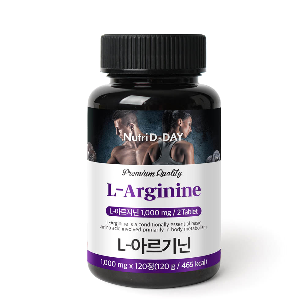 뉴트리디데이 L-아르기닌, 120정, 1개