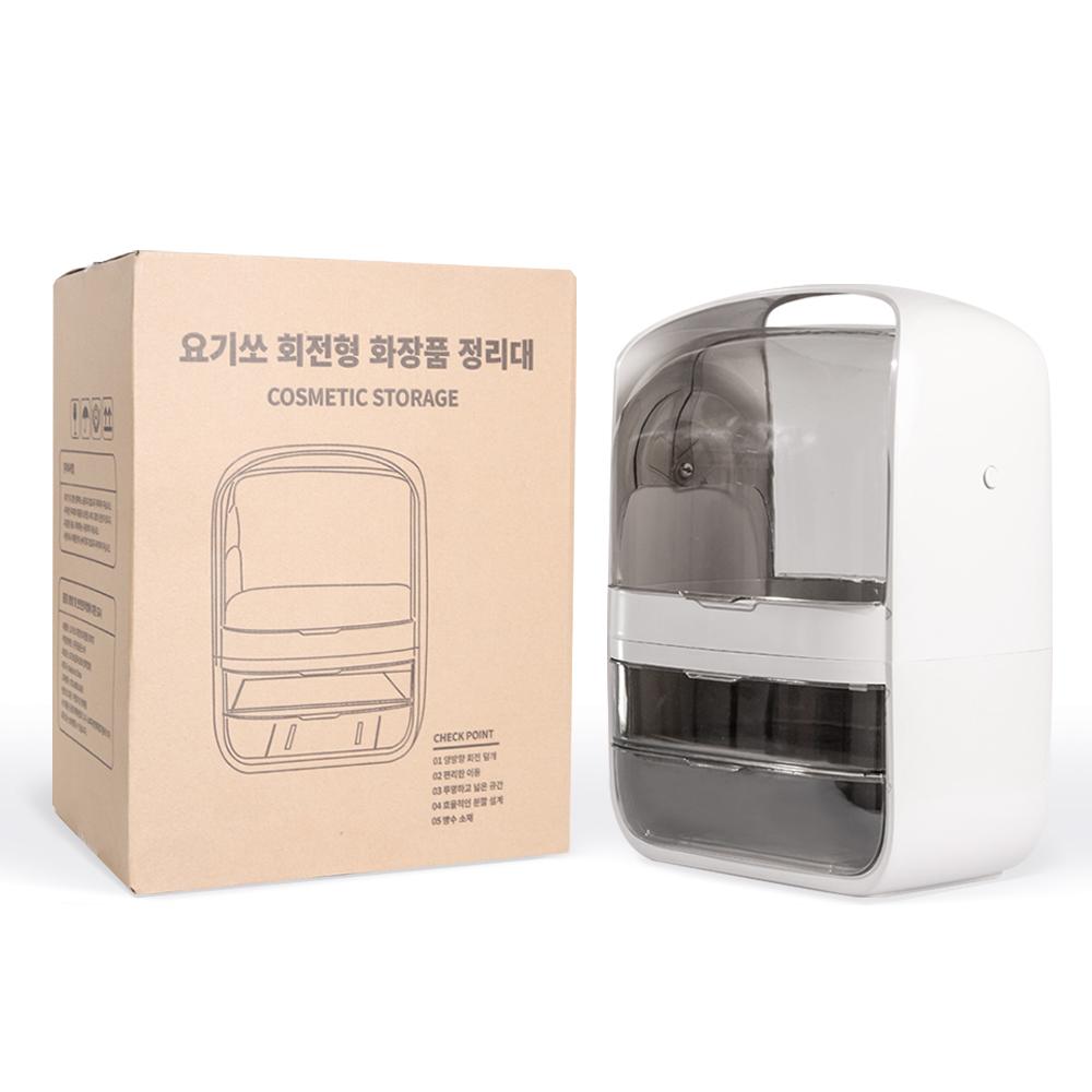 요기쏘 회전형 화장품 정리대 화이트, 1개