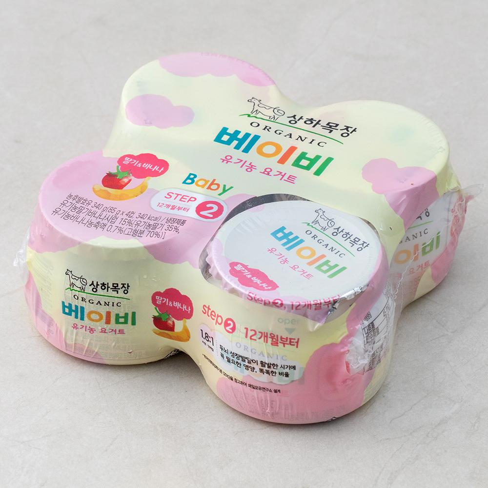 [출산/유아동] 상하목장 베이비 유기농 요거트 딸기 바나나, 85g, 4개입 - 랭킹40위 (2550원)