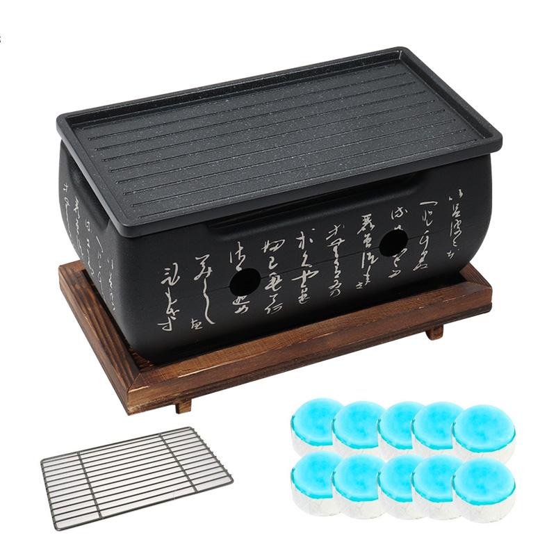 디씨키친 일본식 직사각 가정용 개인 미니 화로 + 그릴판 + 봉석쇠 + 고체 연료 30g x 10p 세트, 1세트, 240 x 130 x 15 mm