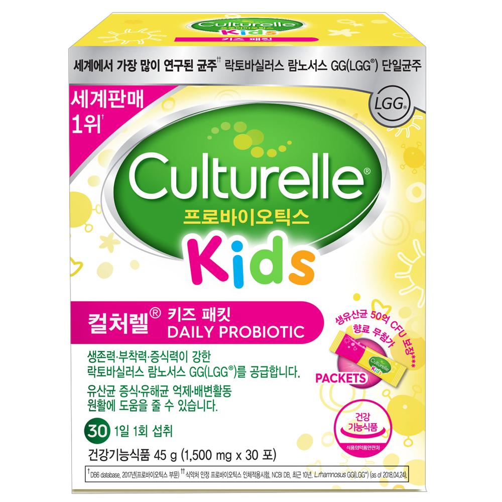 컬처렐 키즈 패킷 프로바이오틱스 1개월분, 1.5g, 30포