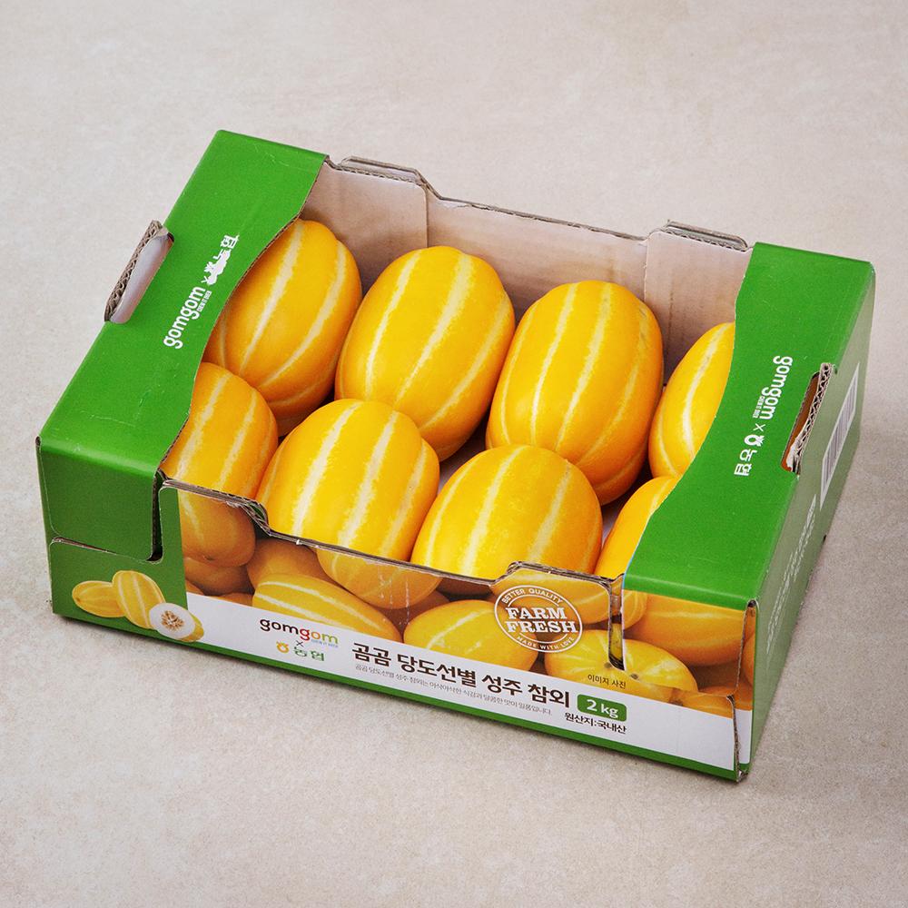곰곰 x 농협 당도선별 성주 참외, 2kg(5~8입)