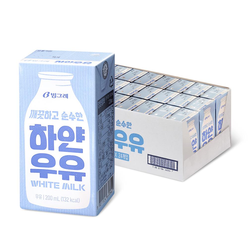 빙그레 하얀우유, 200ml, 24개입-8-191585995