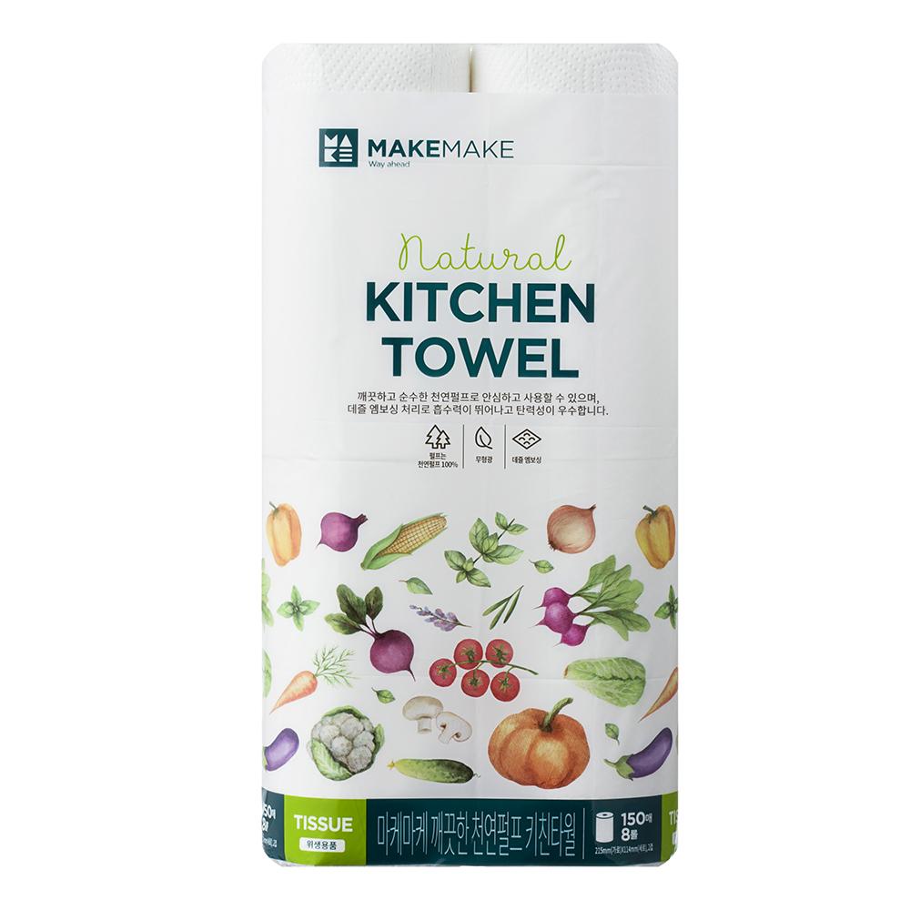 마케마케 깨끗한 천연펄프 키친타월 150매, 8개입, 1팩