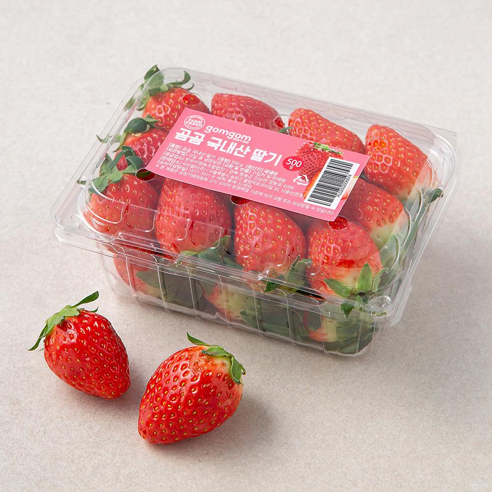 곰곰 국내산 딸기, 500g, 1팩