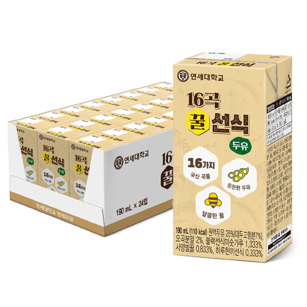 [정기배송 두유] 연세우유 16곡 꿀선식 두유, 190ml, 24개 - 랭킹1위 (10510원)