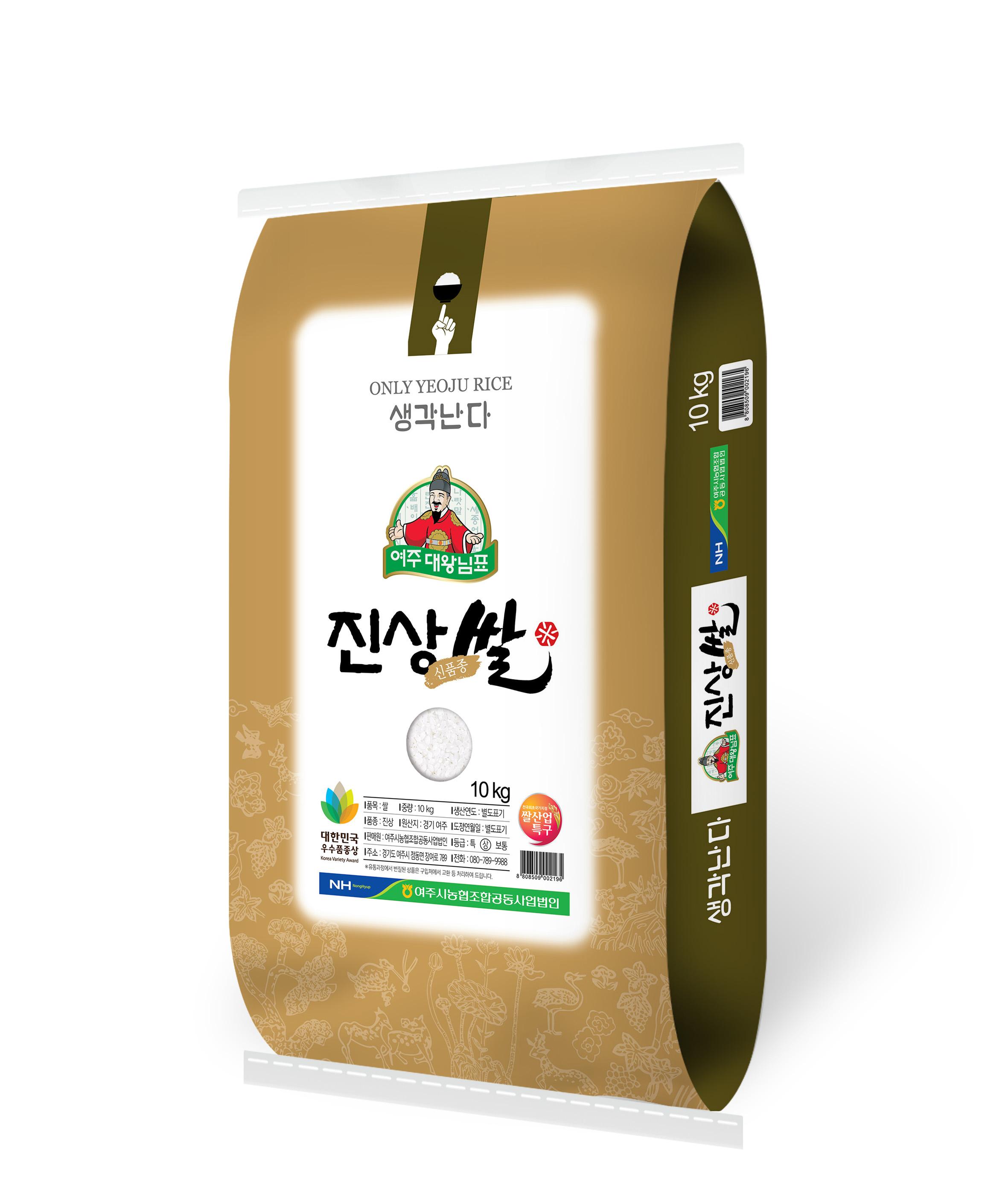농협 2020년 대왕님표 여주쌀 진상미, 10kg, 1개