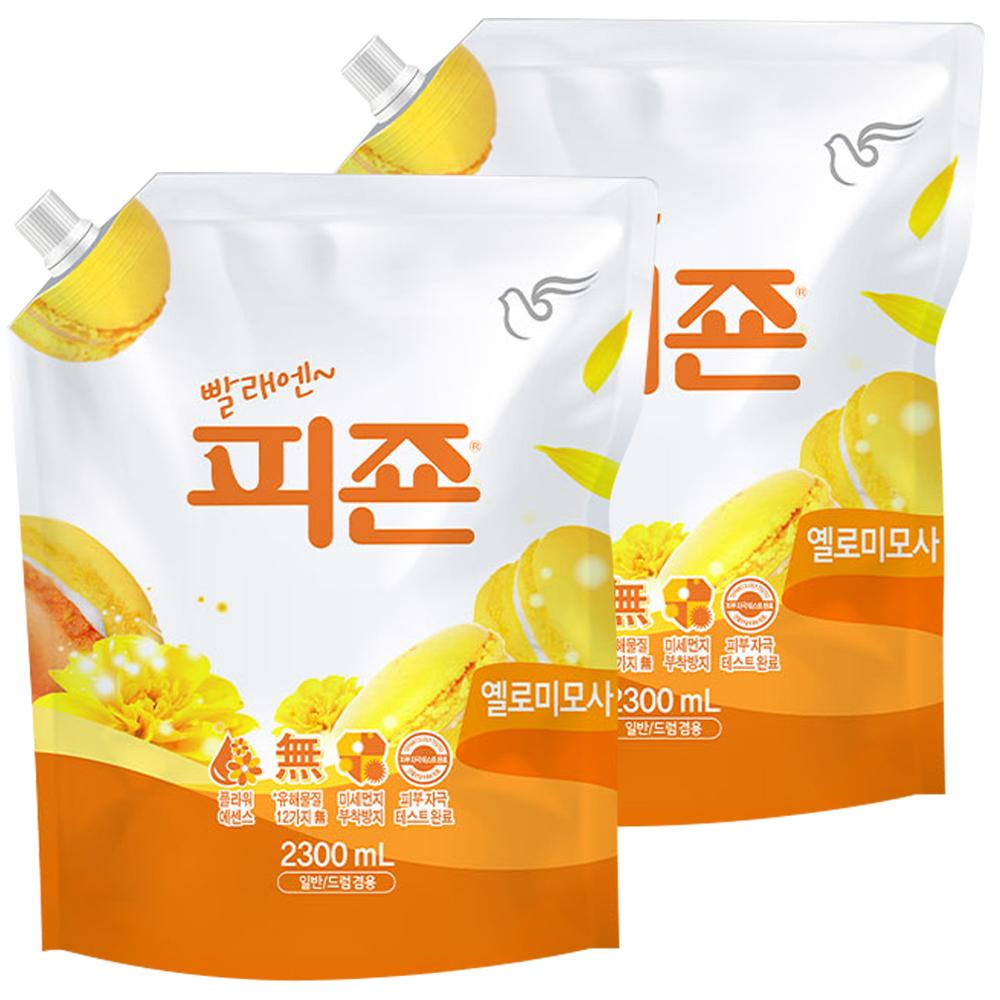 피죤 레귤러 섬유유연제 옐로미모사 리필, 2.3L, 2개