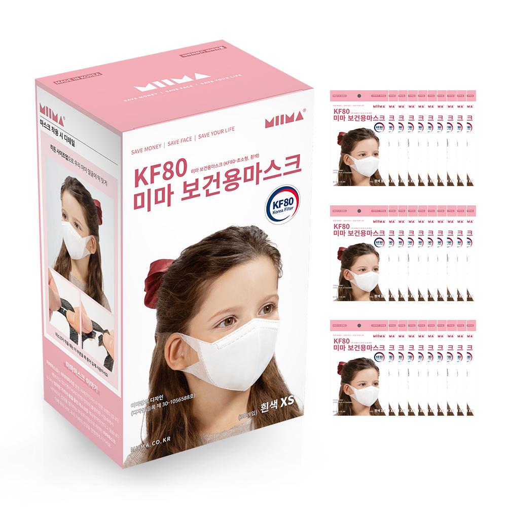 미마마스크 보건용 마스크 유아용 KF80 흰색, 30개입, 1개