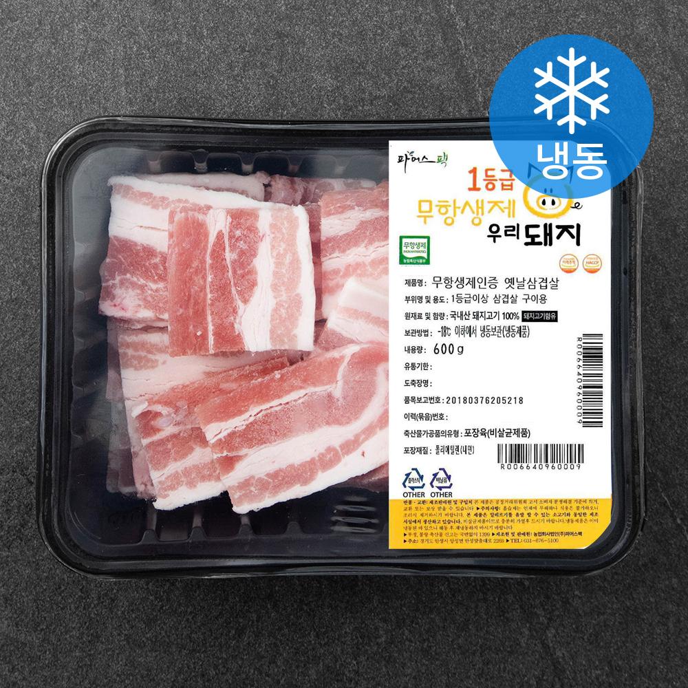 파머스팩 도뜰 한돈 무항생제 인증 1등급이상 옛날 삼겹살 구이용 (냉동), 600g, 1개