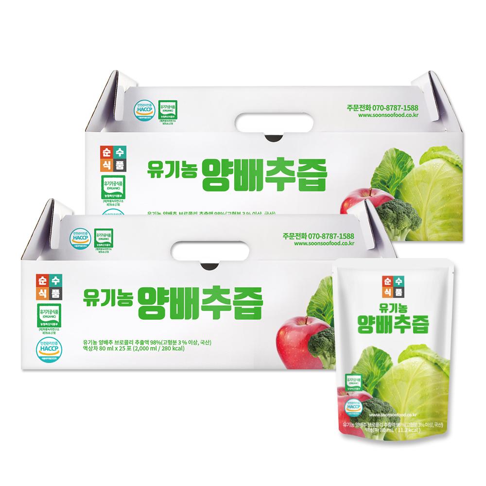순수식품 유기농 양배추즙, 80ml, 50개