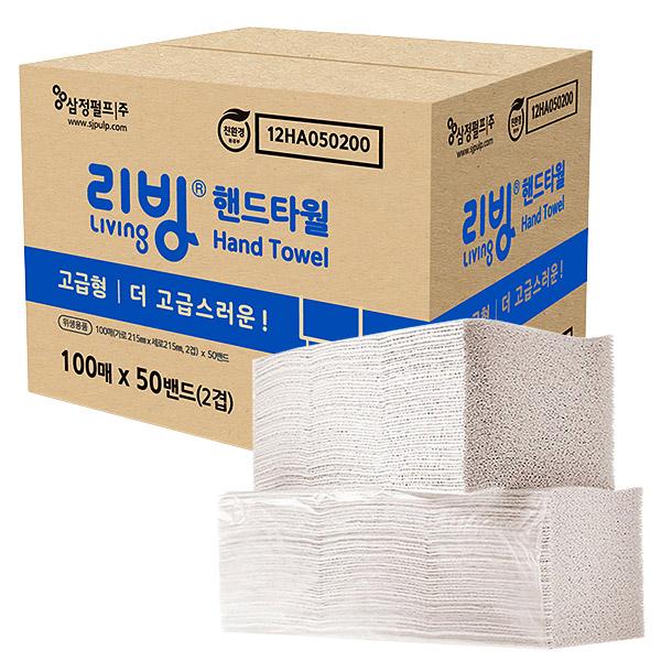 리빙티슈 리빙 핸드타올 5000매, 100매, 50개