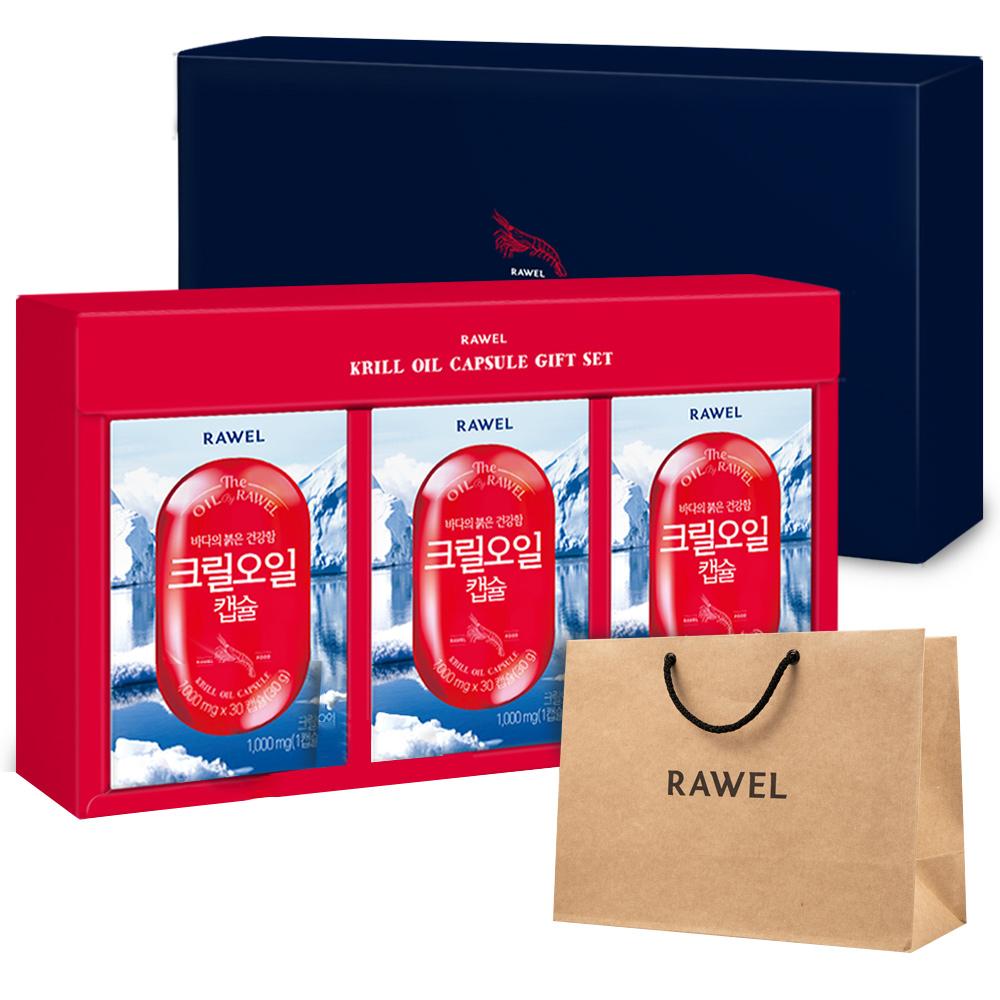 로엘 크릴오일 3개입 선물세트 + 쇼핑백, 90정, 1세트