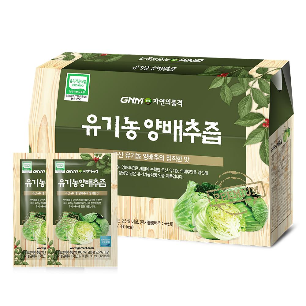 GNM자연의품격 유기농 양배추즙, 90ml, 30개입
