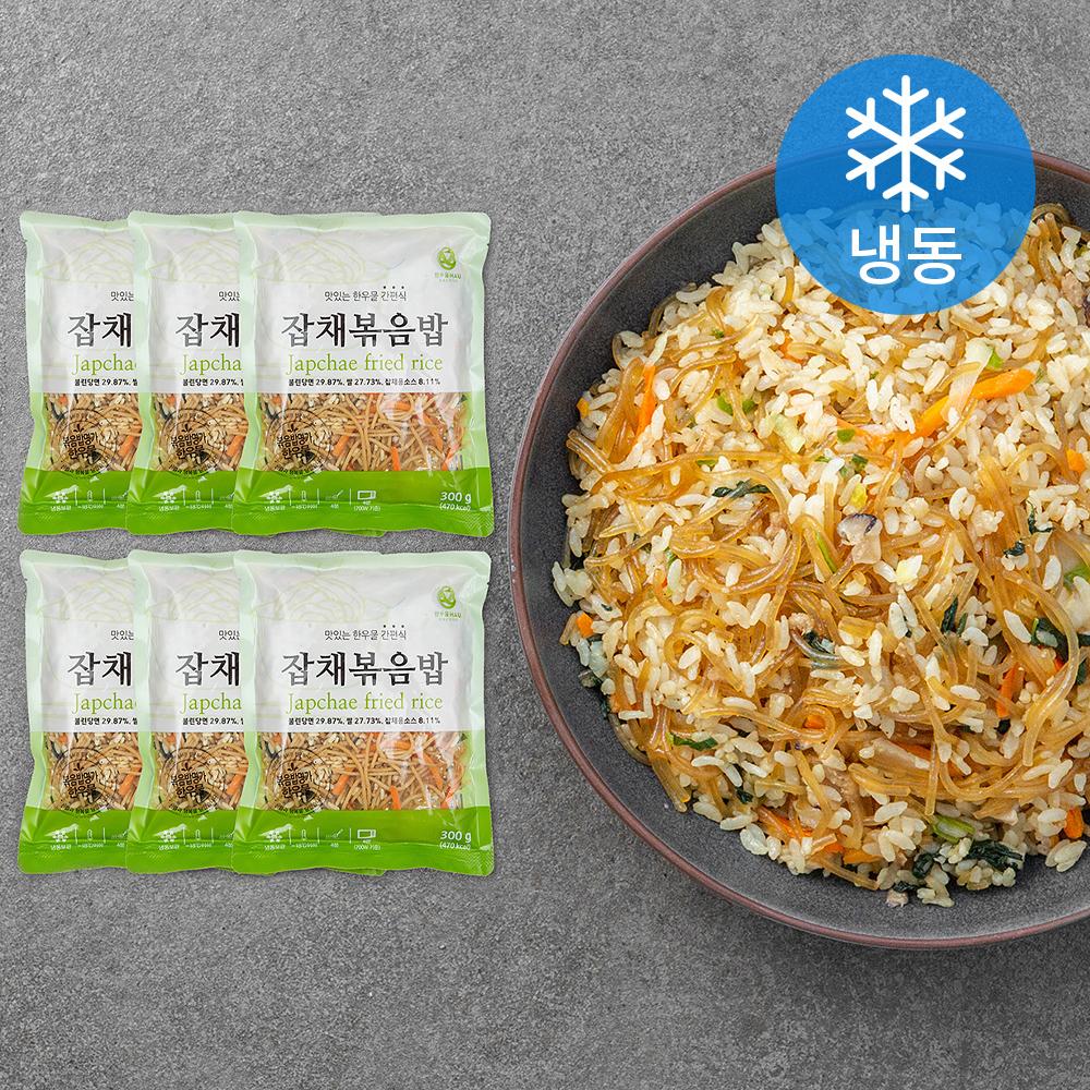 한우물 잡채볶음밥 (냉동), 300g, 6개