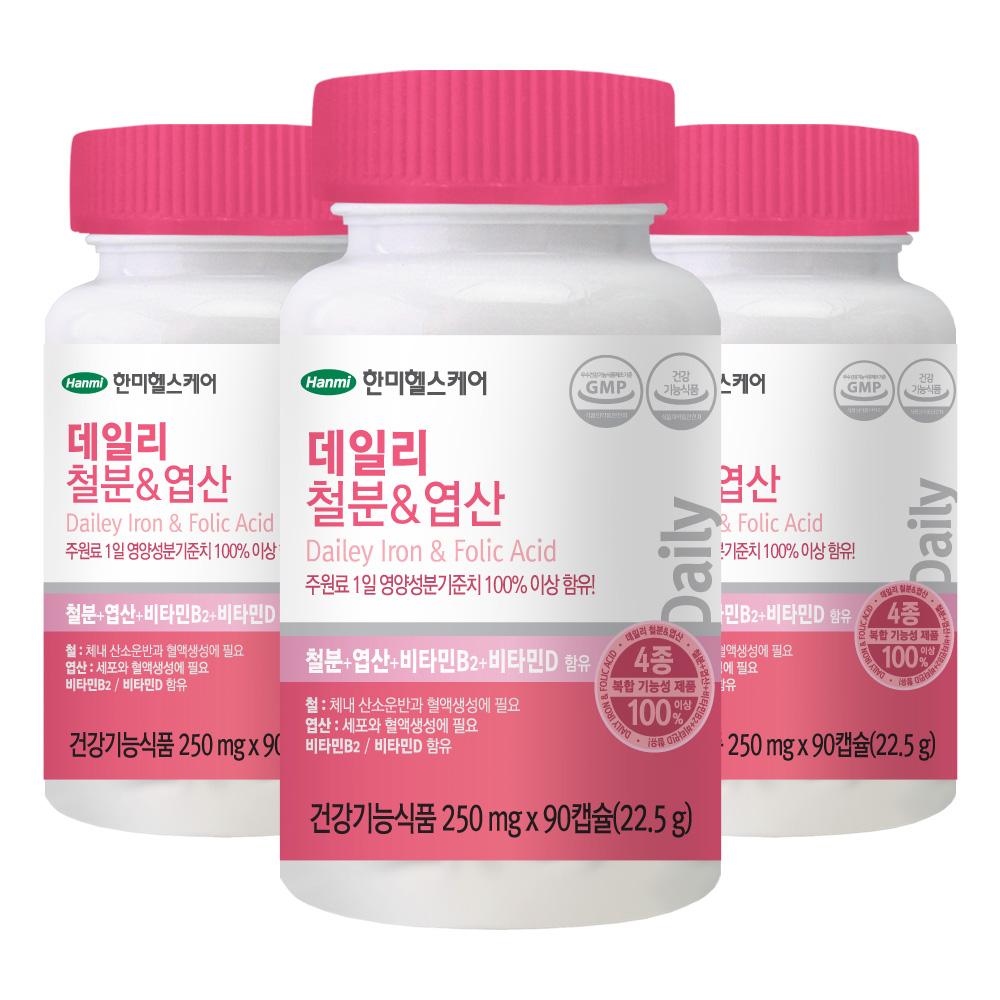 한미헬스케어 데일리 철분 & 엽산 영양제, 90정, 3개
