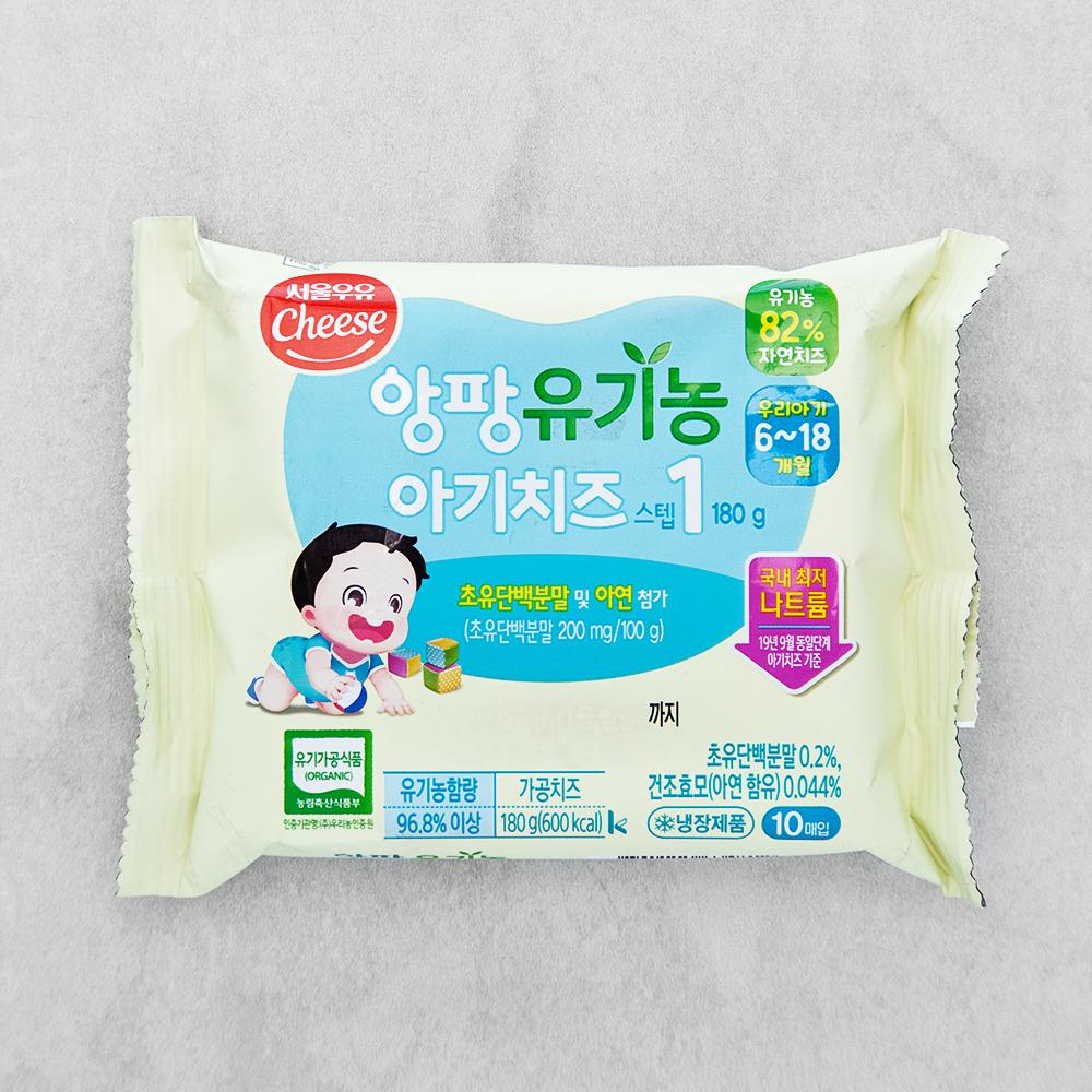 앙팡 유기가공식품인증 아기치즈 STEP1 10매입, 180g, 1개