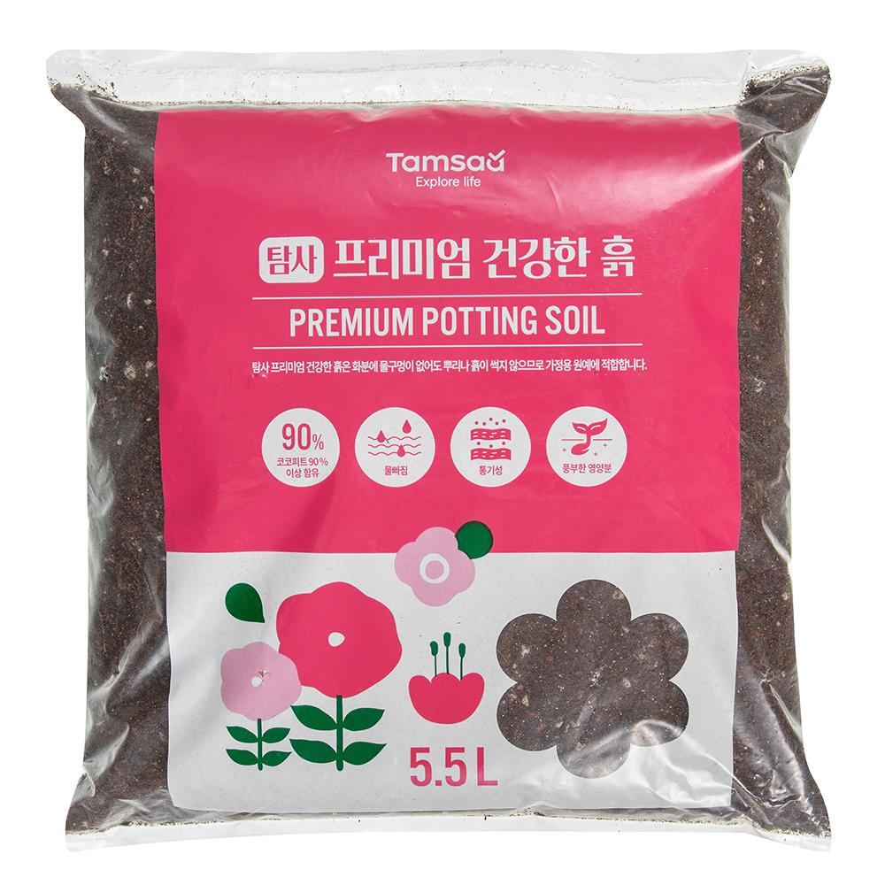 탐사 프리미엄 건강한 흙 5 5L, 1개