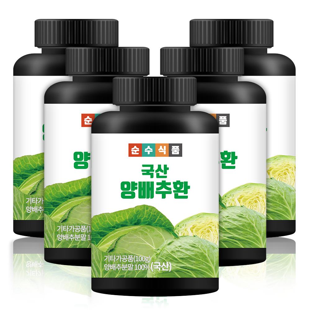 순수식품 국산 양배추환, 100g, 5개