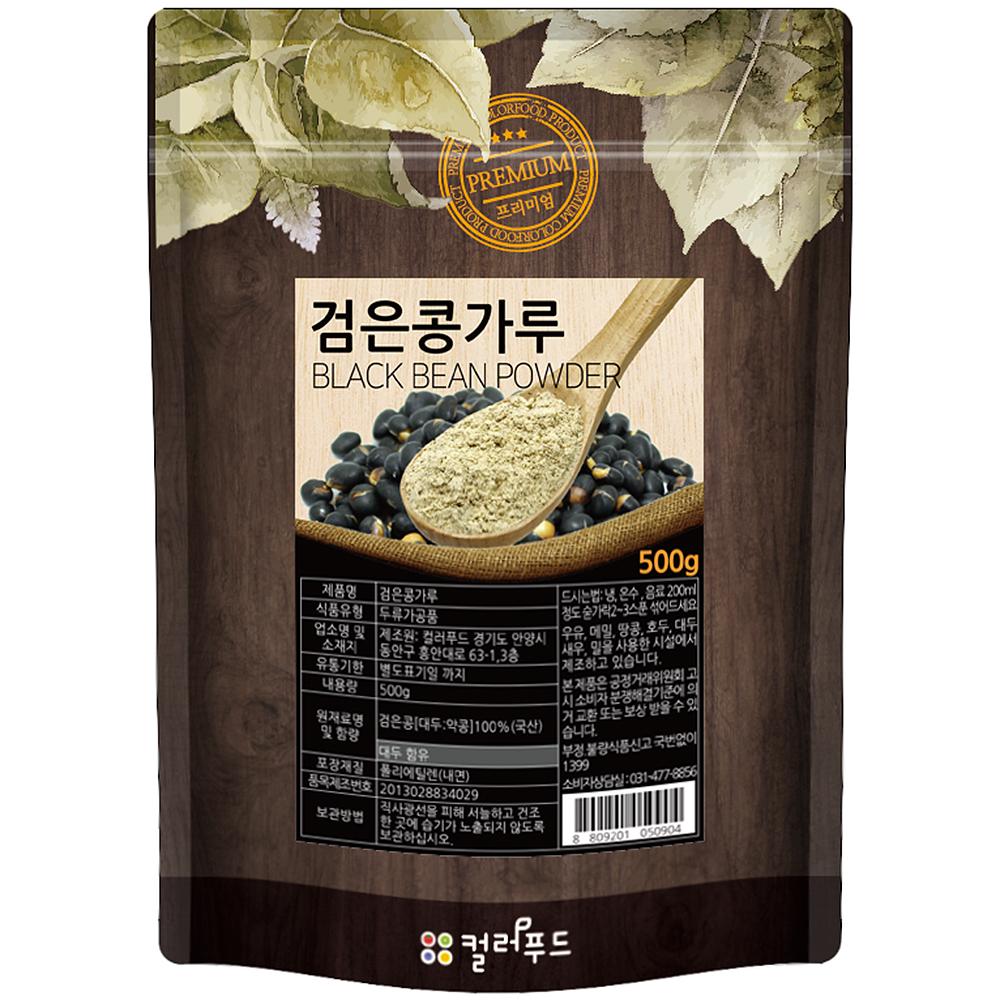 컬러푸드 국산 검은콩가루, 500g, 1개