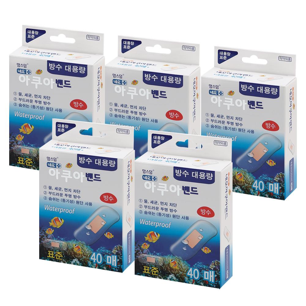 맘스덤 네오 아쿠아밴드 방수 대용량 표준 40p, 5개