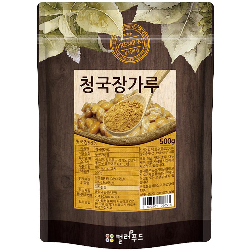 컬러푸드 국산 청국장 가루, 500g, 1개
