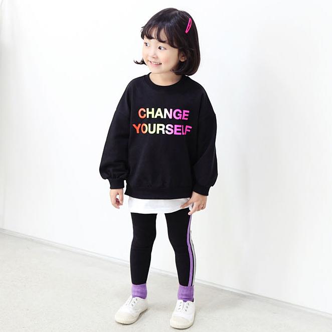 초코몽 아동용 셀프 라인 상하 세트