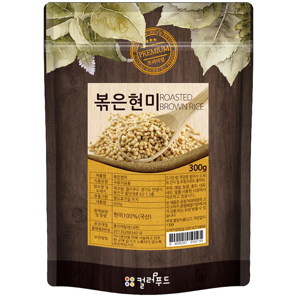 컬러푸드 볶은 현미, 1개, 300g