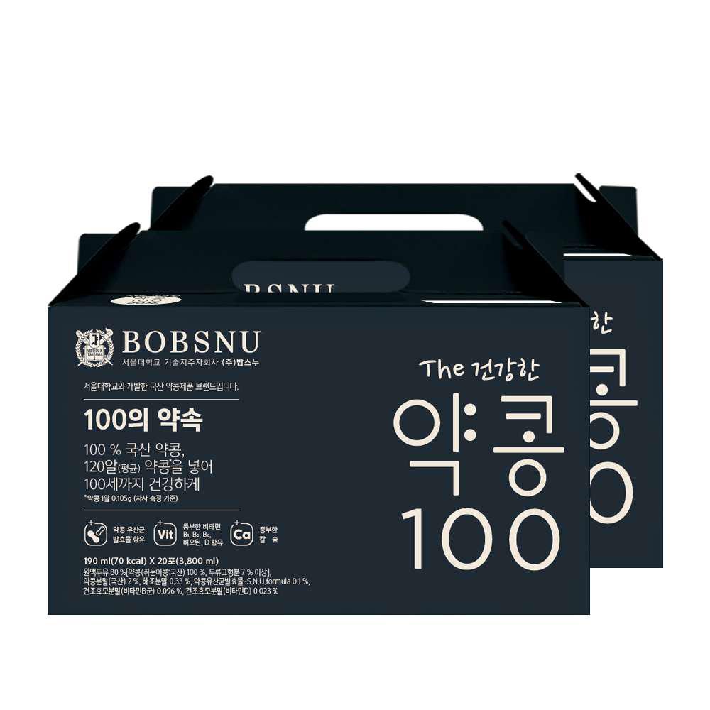 서울대밥스누 THE 건강한 약콩 100 두유, 190ml, 40개