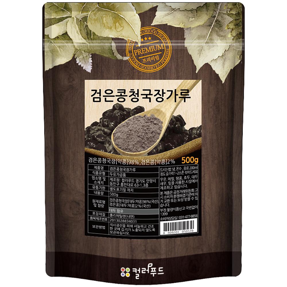 컬러푸드 국산 검은콩청국장가루, 500g, 1개