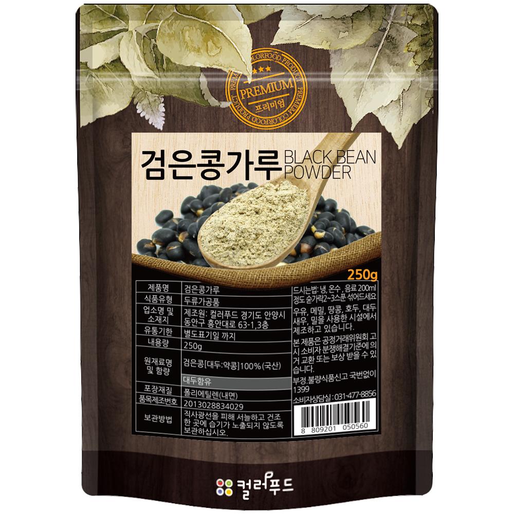 컬러푸드 국산 검은콩 가루, 250g, 1개