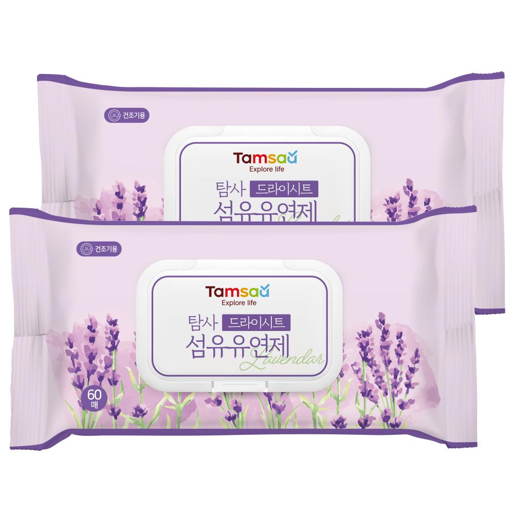 탐사 드라이시트 섬유유연제 라벤더 60매, 2팩