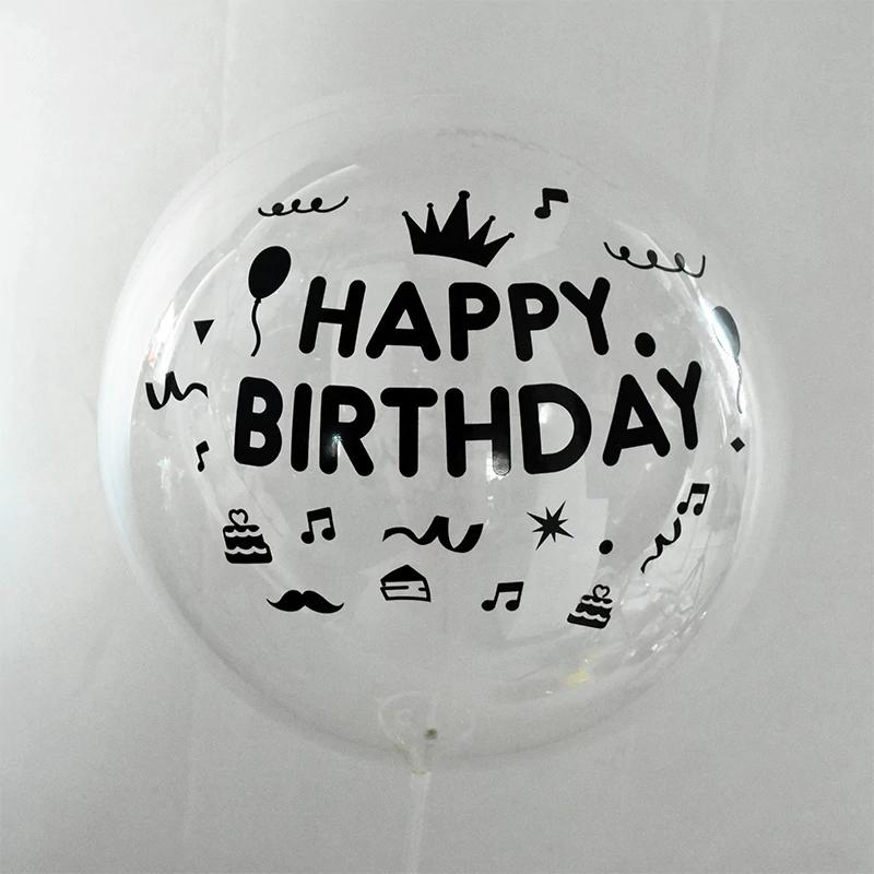 생일축하해 레터링 버블풍선 60cm 고딕체, 블랙, 1개