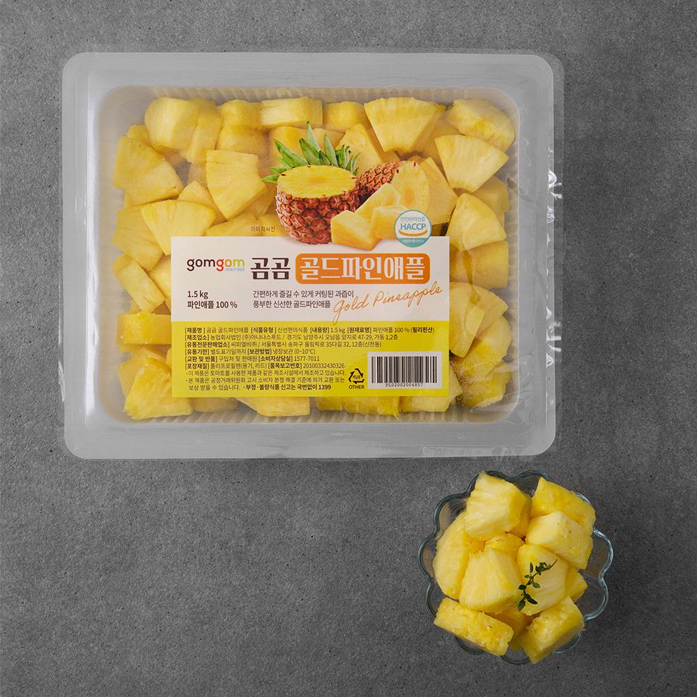 곰곰 골드파인애플 청크, 1.5kg, 1팩