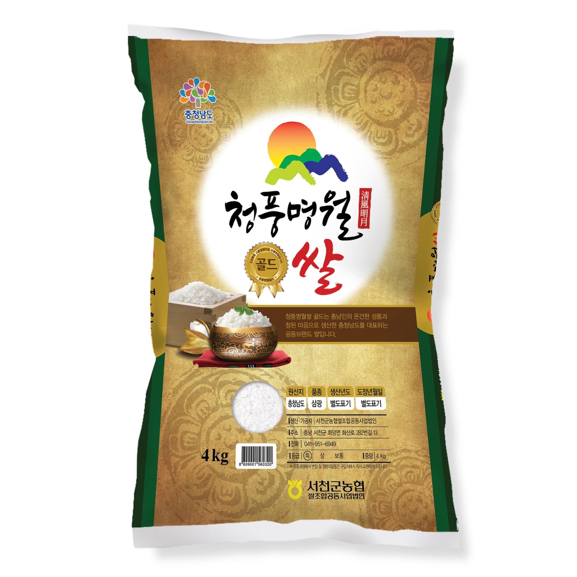농협 청풍명월골드 삼광 쌀, 4kg, 1개