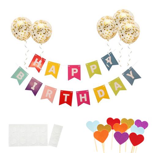 이모쿠비 생일파티 가랜다 + 풍선 세트, 타입5, 1세트