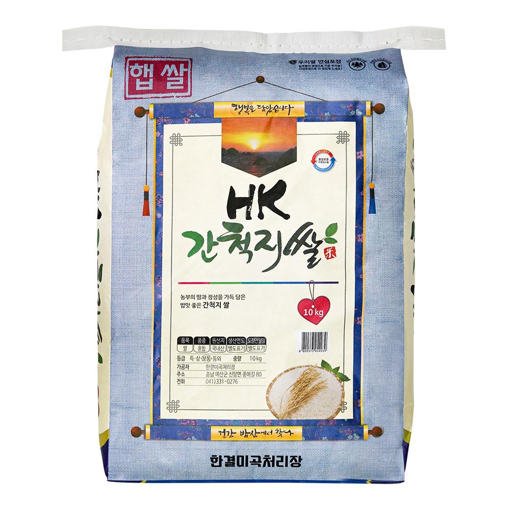 2020년 햅쌀 HK 간척지쌀, 10kg, 1개