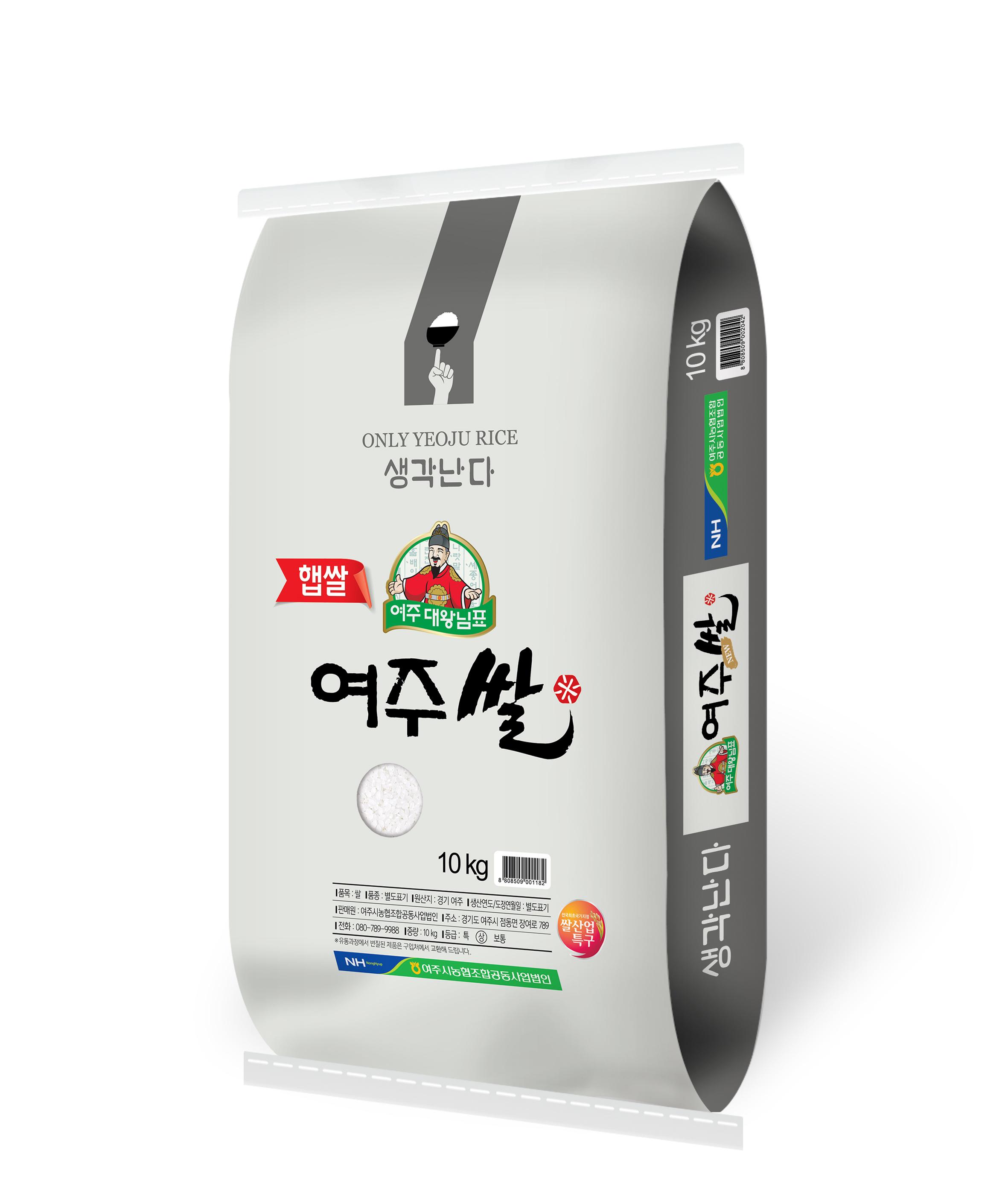 농협 2020년 햅쌀 대왕님표 여주쌀, 10kg, 1개
