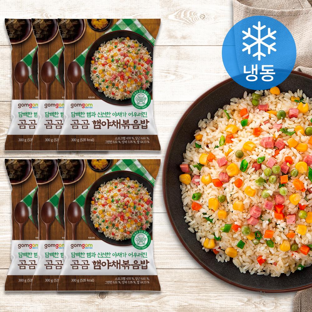 곰곰 햄야채 볶음밥 (냉동), 300g, 6개