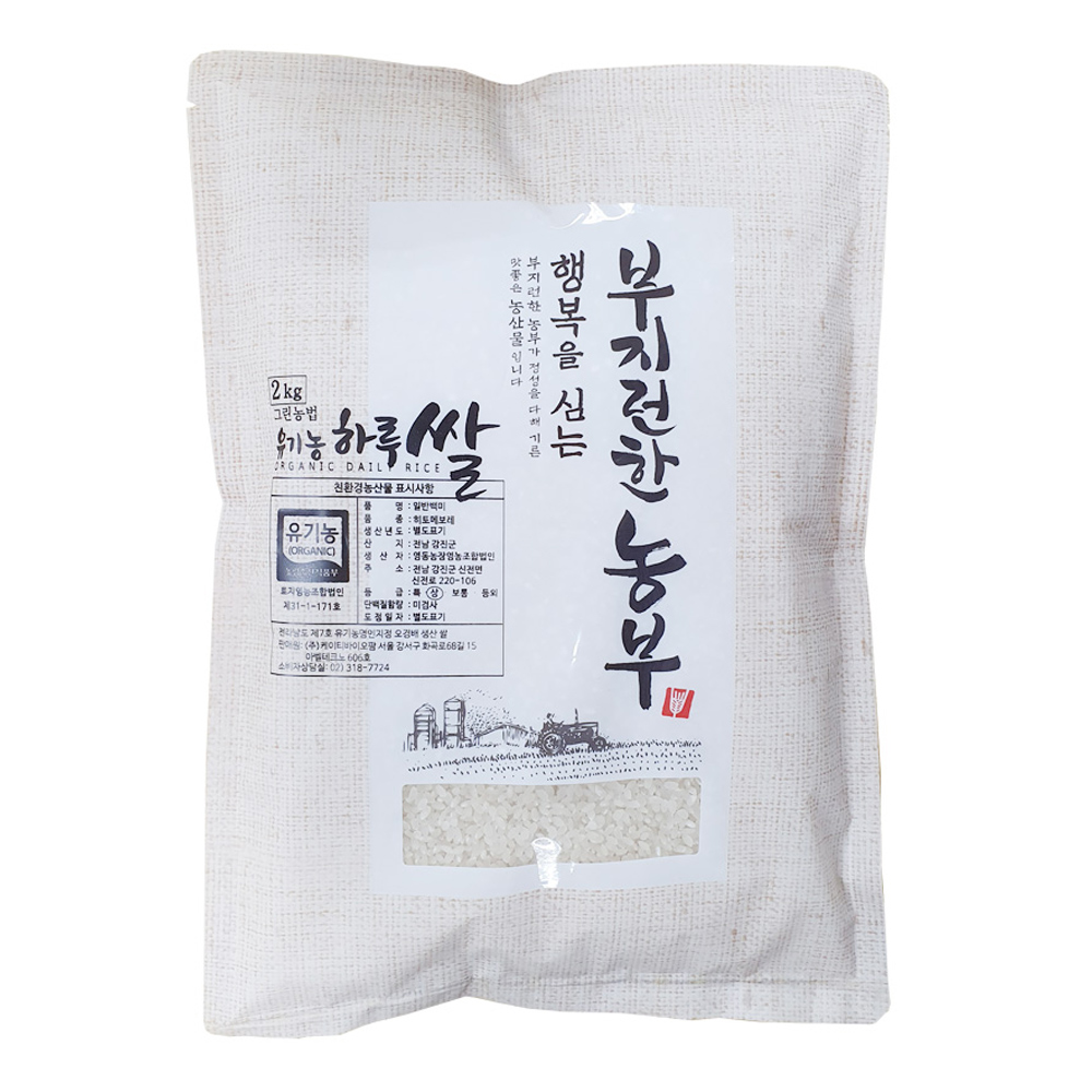유기농하루쌀 2KG, 1개