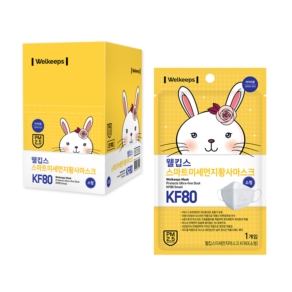 웰킵스 스마트황사마스크 KF80소형, 1매, 25개입